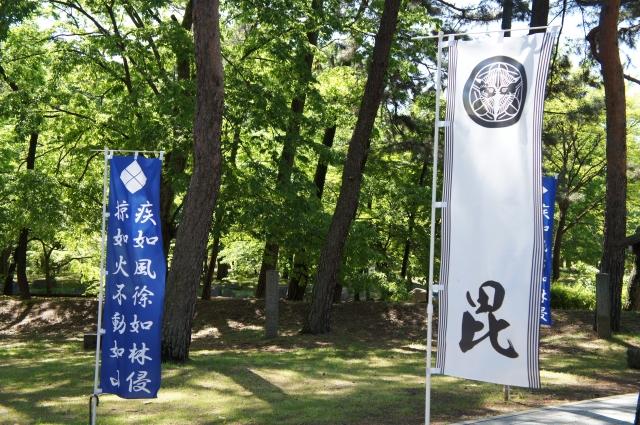 上杉謙信と武田信玄の軍旗