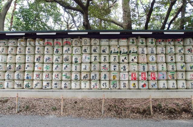 漢字を使用する割合