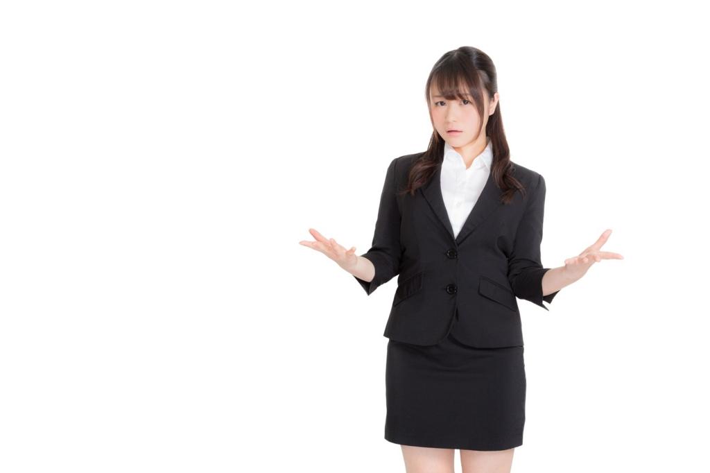 商品リンクについて理解出来ない女性