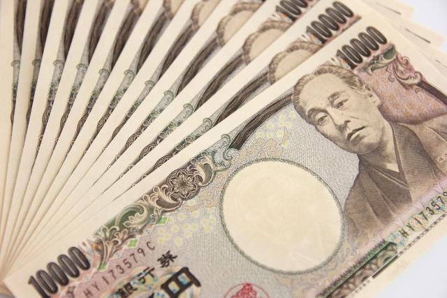 年収1000万円を連想させるお札の画像