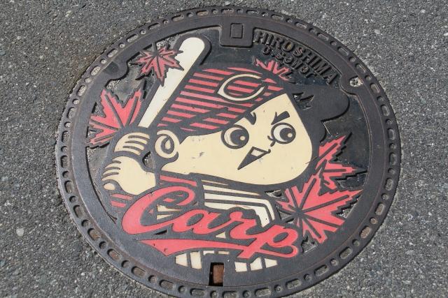 広島東洋カープのマンホールの画像