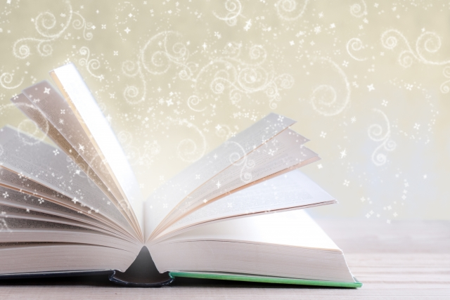 人生をなぞるかのような内容の本が永遠の出口