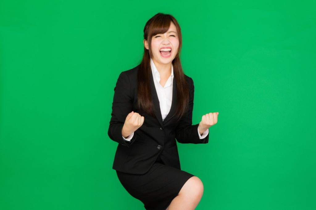 お笑い番組の見所で爆笑してしまう女性
