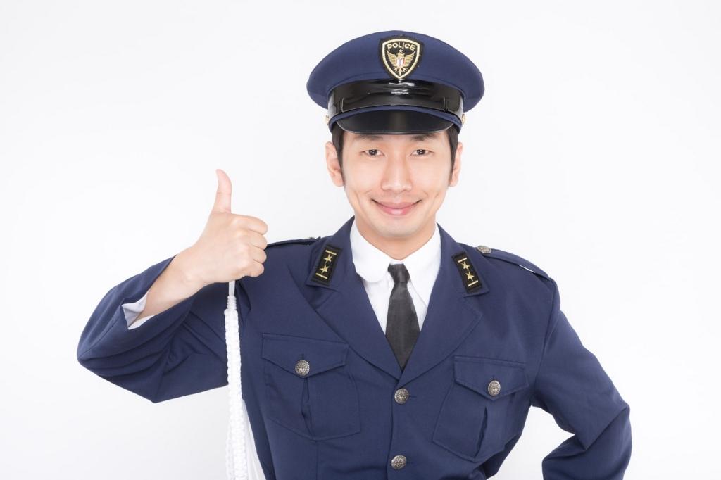 警察署で罰ゲーム