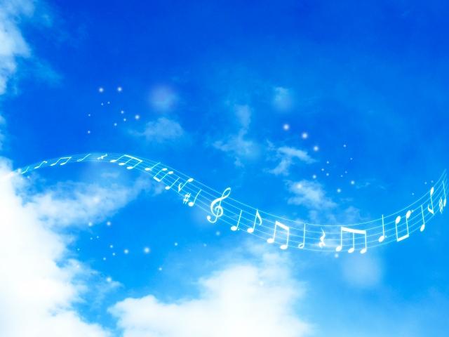 青空へ届く音楽