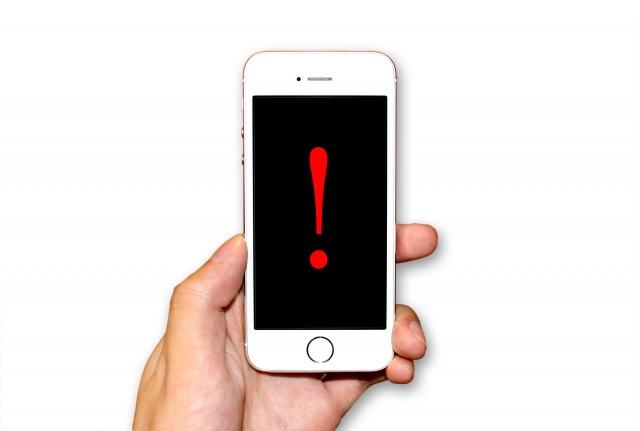 携帯電話のマナー違反には注意
