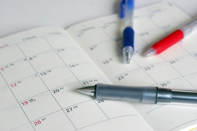 ブログの改造計画