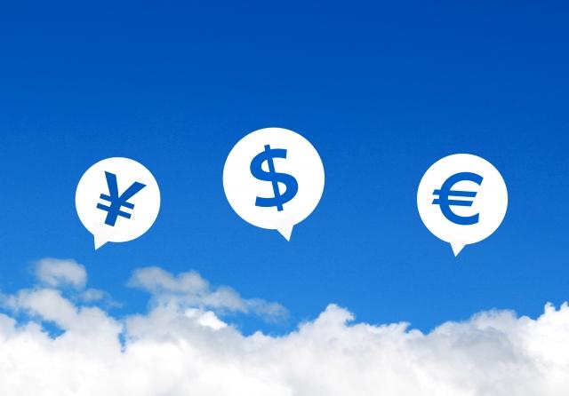 お金に関わる悩み