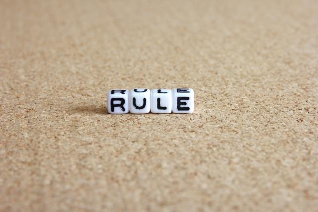 ルールという文字