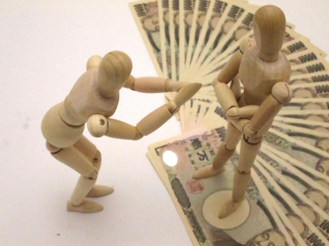 金銭トラブルの画像