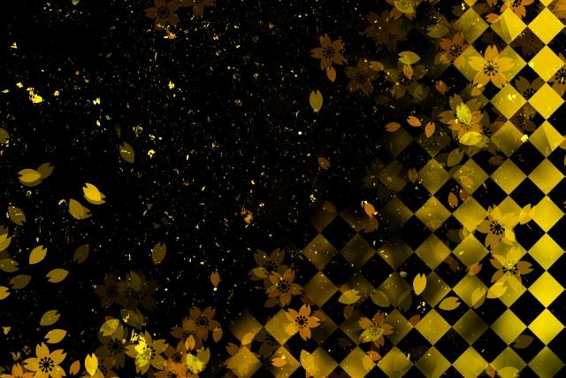 黒と黄金が乱舞