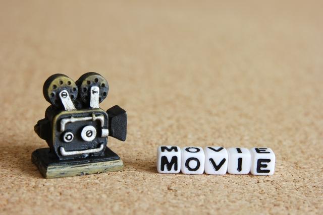 映画を表示している文字