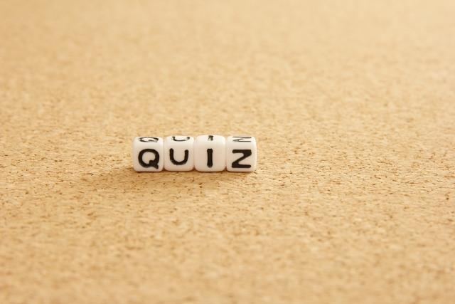 知能を調べる質問