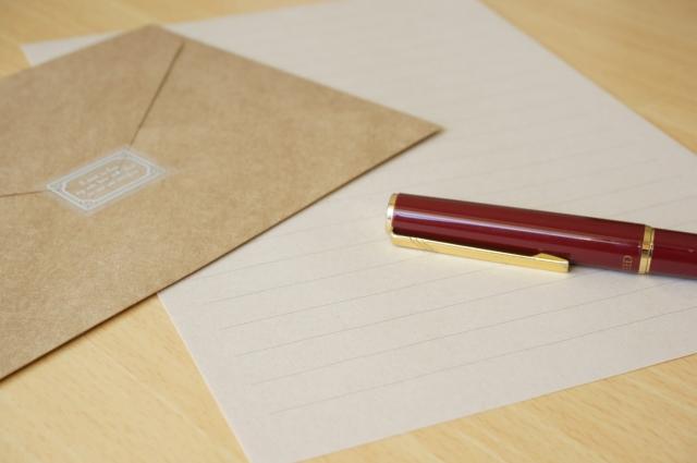 娘が読み上げる手紙