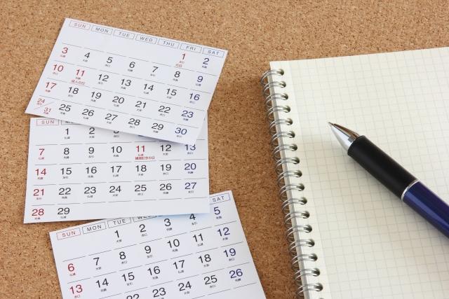 日記の記事を毎日投稿