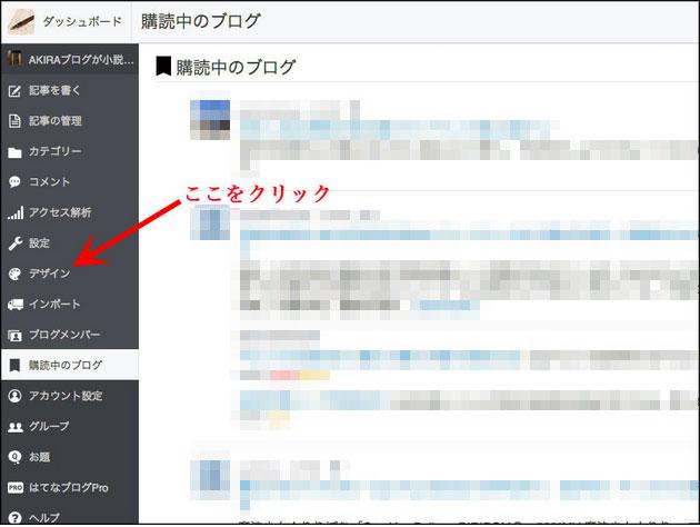 f:id:akira2013web:20170708235110j:plain