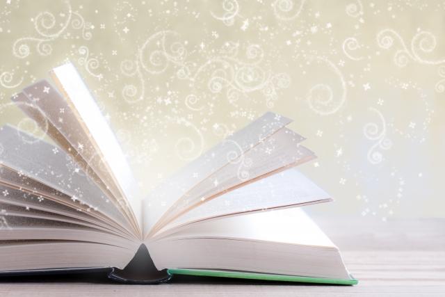 書籍の可能性