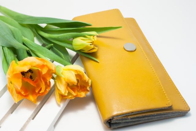 財布を使用して収支結果を確認