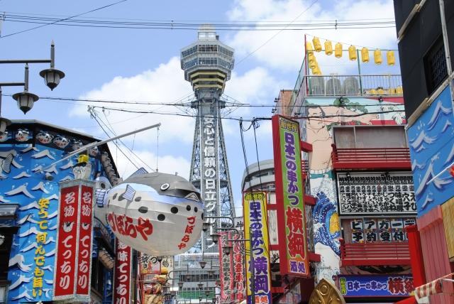 大阪の景観