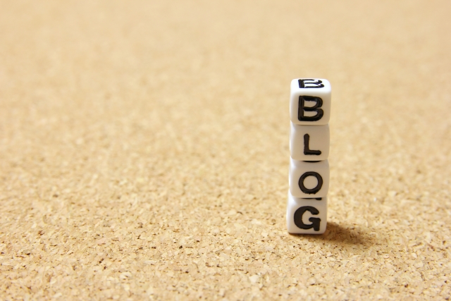ブログを文字で表示