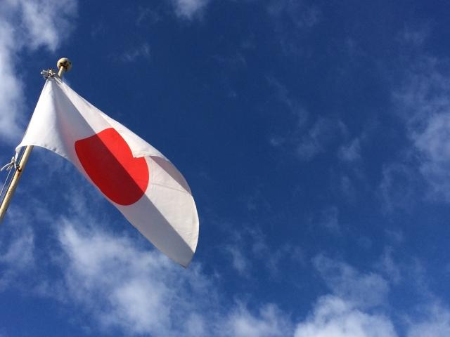 日本の防衛庁