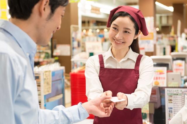 レジの店員さんの日本語