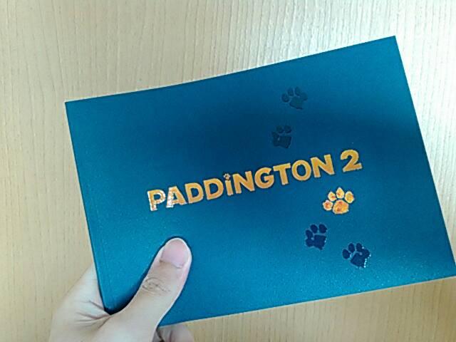 シンプルなパディントンのパンフレット