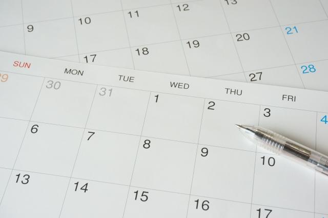 ブログの更新計画
