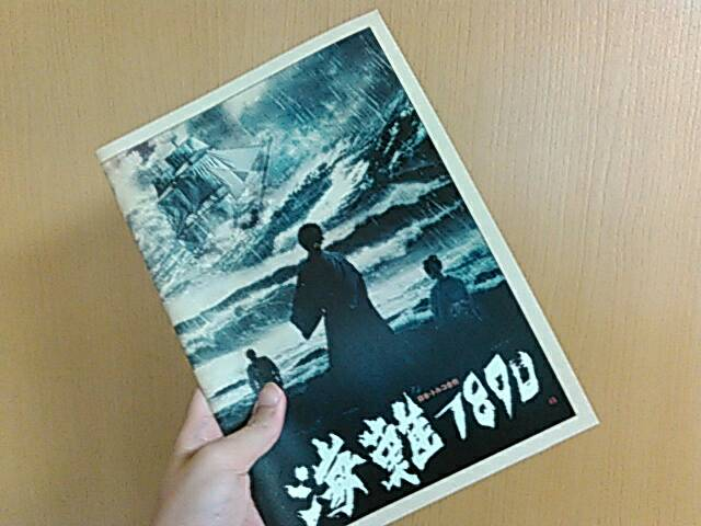 f:id:akira2013web:20180123040341j:plain