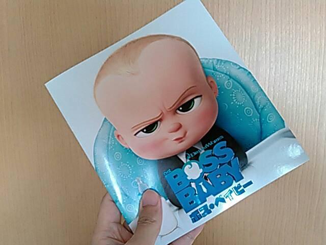 ボス・ベイビーのパンフレットの画像