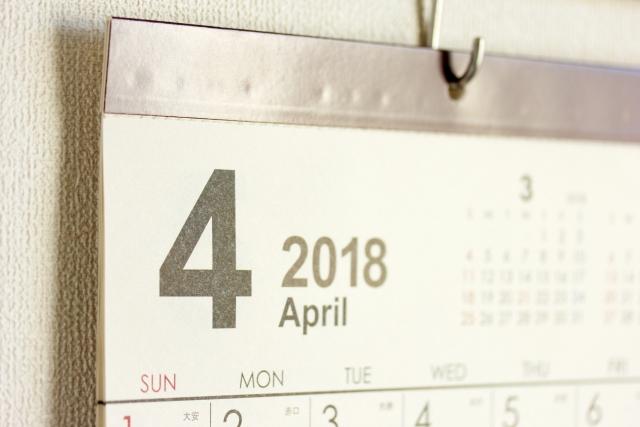2018年4月のカレンダー画像
