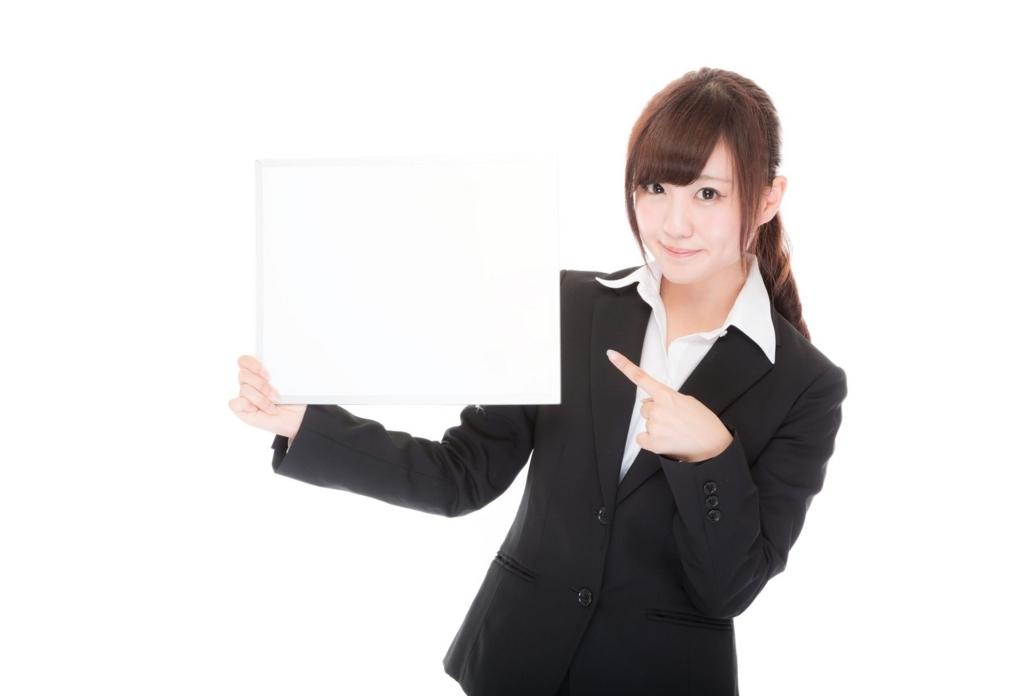 ブログを紹介する方法を教える女性
