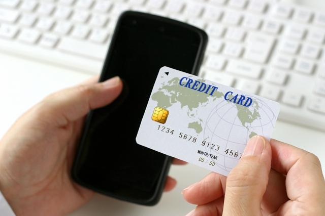 クレジットカードで貧乏