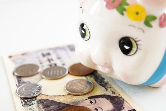 5000円の画像