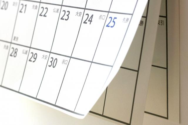 公開日時を表す画像