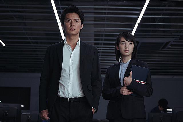 矢村と里香