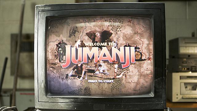 ジュマンジのゲーム画面