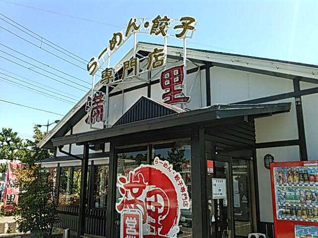 満里_女池店画像