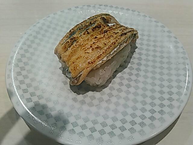 さんま明太マヨ炙りの画像