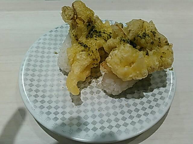 舞茸の天ぷら茶塩の画像