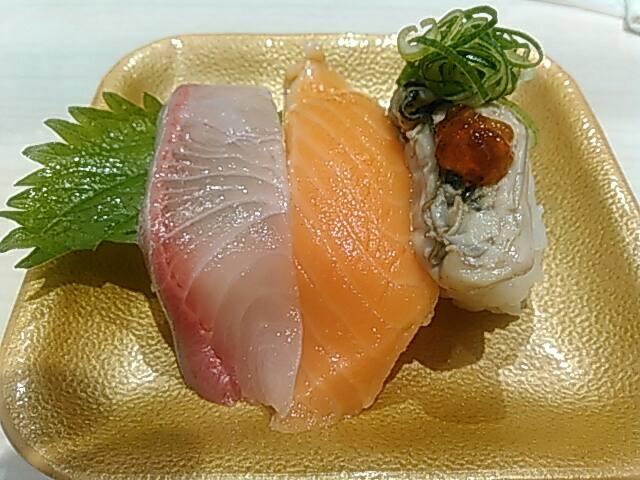 魚べい こだわり三昧の画像