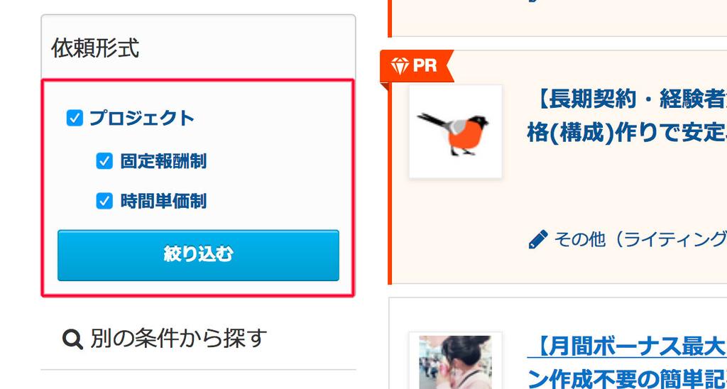 f:id:akira2013web:20181004072137j:plain