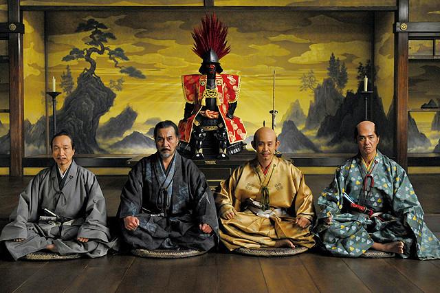 清須会議の面々