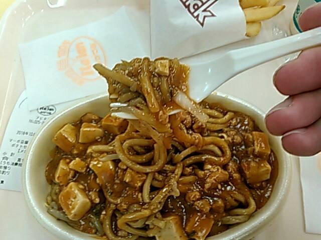 麻婆豆腐イタリアンの麺の画像