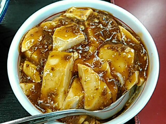 満里のミニマーボー丼の画像