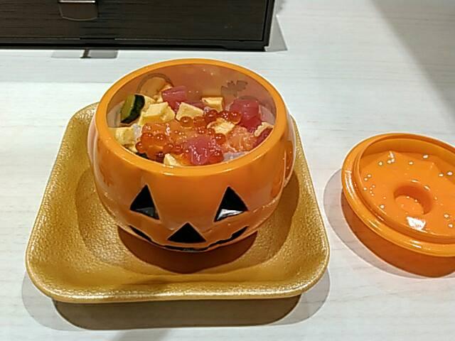 ハロウィンちらし寿司の中身の画像