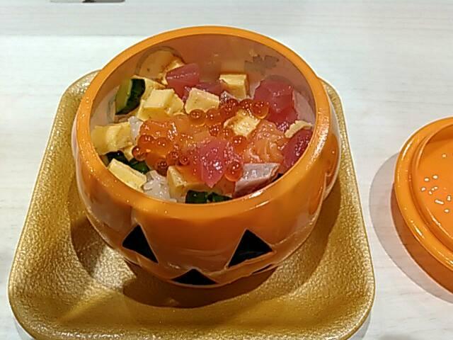 ハロウィンちらし寿司のネタ画像