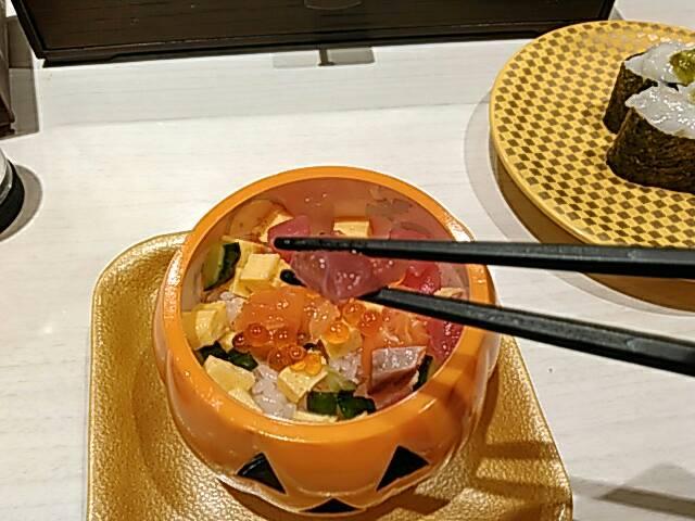 ハロウィンちらし寿司のマグロ画像