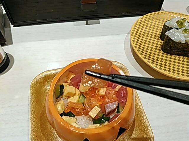 ハロウィンちらし寿司のサーモン画像