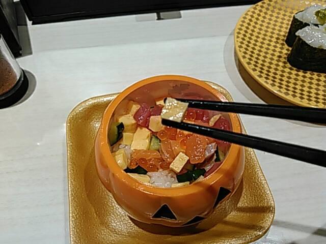 ハロウィンちらし寿司の玉子画像